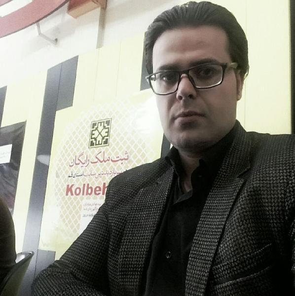 سیدمحمدحسین حسینی